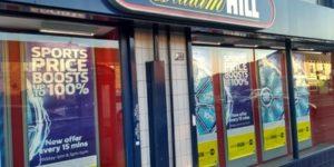 High Street Bookie William Hill